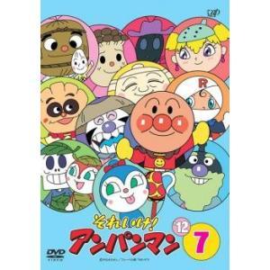 それいけ!アンパンマン '12 7 レンタル落ち 中古 DVD