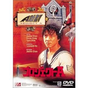 プロジェクトA【字幕】 レンタル落ち 中古 DVD|mediaroad1290