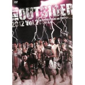 ジ・アウトサイダー 2012 vol.2 レンタル落ち 中古 DVD