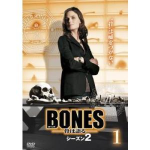 BONES ボーンズ 骨は語る シーズン2 Vol.1 レン...