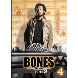BONES ボーンズ 骨は語る シーズン2 Vol.4 レン...