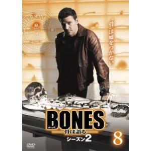 BONES ボーンズ 骨は語る シーズン2 Vol.8 レン...