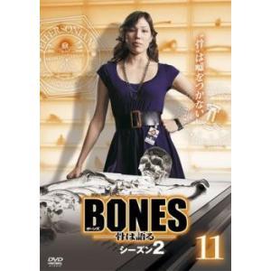 BONES ボーンズ 骨は語る シーズン2 Vol.11 レ...