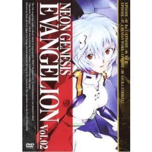 新世紀 エヴァンゲリオン 2 第5話〜第8話    DVD