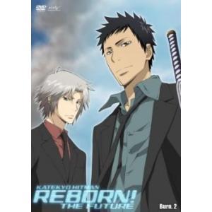 家庭教師 ヒットマン REBORN! 未来編 Burn.2(第78話〜第81話) レンタル落ち 中古 DVD