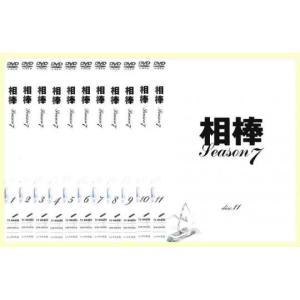 相棒 season7 シーズン 全11枚 第1話〜最終話 レンタル落ち 全巻セット 中古 DVD