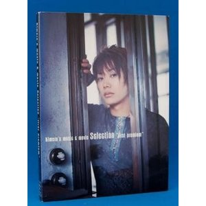 Kimeru's music&movie Sellection first premium 2枚組 セル専用 中古 DVD