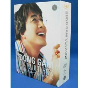 【訳あり】DONG GAM MULTI BOX 同感マルチボックス ※クリーナー機能なし【字幕】 セル専用 中古 DVD ペ・ヨンジュン