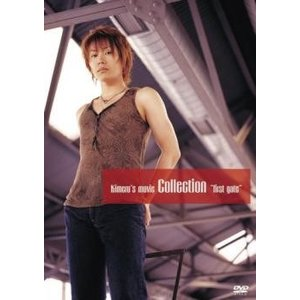 """Kimeru's movie Collection""""first gate"""" セル専用 中古 DVD"""