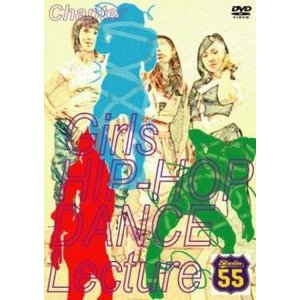 Chapter 6 Girls HIP-HOP Dance Lecture セル専用 中古 DVD