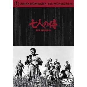 七人の侍 2枚組 レンタル落ち 中古 DVD  東宝