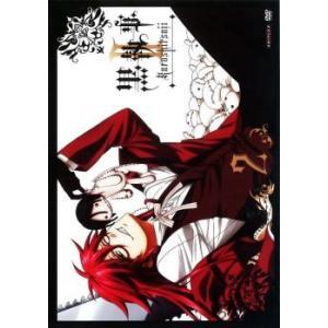 黒執事 II  2 レンタル落ち 中古 DVD