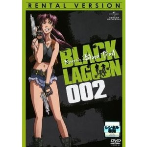 BLACK LAGOON Roberta's Blood Trail 002 レンタル落ち 中古 D...