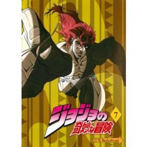 ジョジョの奇妙な冒険 7 レンタル落ち 中古 DVD mediaroad1290