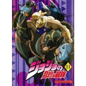 ジョジョの奇妙な冒険 11 レンタル落ち 中古 DVD mediaroad1290