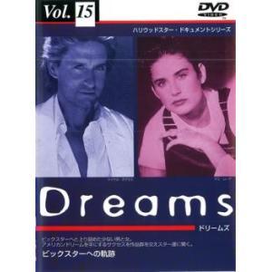 ビッグスターへの軌跡 Dreams 15 セル専用 中古 DVD|mediaroad1290