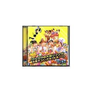 シングルV げんき印の大盛ソング + お菓子つくっておっかすぃ〜! ミニモニ。と高橋愛+4KIDS セル専用 中古 DVD