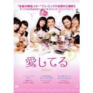 愛してる 7【字幕】 レンタル落ち 中古 DVD 韓国ドラマ