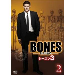 BONES ボーンズ 骨は語る シーズン3 Vol.2 レン...