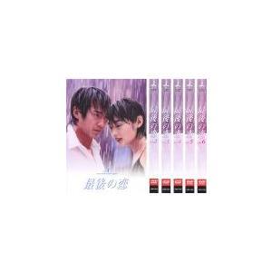 最後の恋 全6枚  レンタル落ち 全巻セット 中古 DVD  テレビドラマ|mediaroad1290