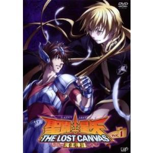 聖闘士星矢 THE LOST CANVAS 冥王神話 全12枚 + 第2章  全巻  DVD