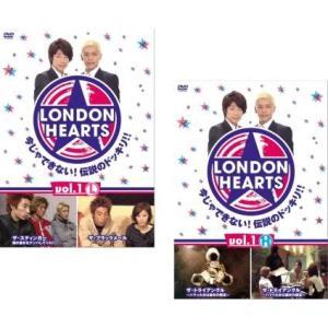 ロンドンハーツ 1 全2枚 L、H レンタル落ち セットsc 中古 DVD  お笑い mediaroad1290
