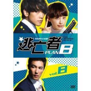 逃亡者 PLAN B 8(第15話〜第16話)【字幕】 レン...