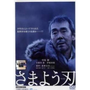 さまよう刃 レンタル落ち 中古 DVD  東映 mediaroad1290