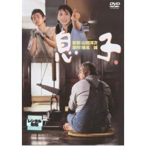 息子 レンタル落ち 中古 DVD  日本アカデミー賞|mediaroad1290