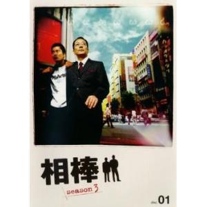 相棒 season 3 Vol.1 レンタル落ち 中古 DVD