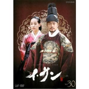 イ・サン 30 レンタル落ち 中古 DVD  韓国ドラマ イ・ソジン|mediaroad1290