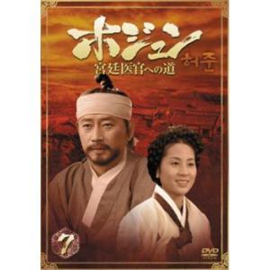 ホジュン 宮廷医官への道 7 レンタル落ち 中古 DVD  韓国ドラマ チョン・グァンリョル|mediaroad1290