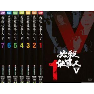 必殺仕事人 V 全7枚 第1話〜第26話 レンタル落ち 全巻セット 中古 DVD  時代劇|mediaroad1290
