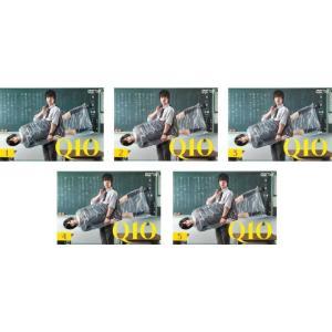 Q10 キュート 全5枚 第1話〜第9話 レンタル落ち 全巻セット 中古 DVD
