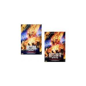 メテオ 全2枚 超巨大隕石激突、2 地球が崩壊する日 レンタル落ち セット 中古 DVD