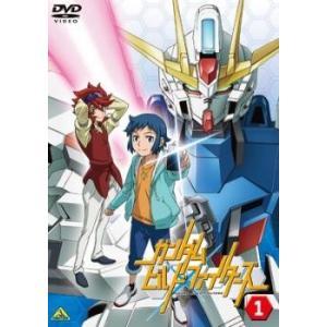 ガンダムビルド ファイターズ 1(第1話〜第2話) レンタル落ち 中古 DVD mediaroad1290