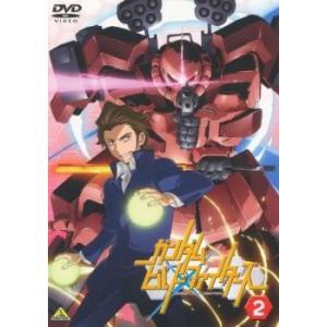 ガンダム ビルド ファイターズ 2(第3話〜第4話) レンタル落ち 中古 DVD mediaroad1290
