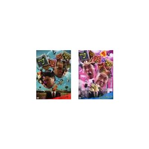 フットンダ タカアンドトシが選ぶ ゴールドモジりベスト10 全2枚 1、2 レンタル落ち セット 中古 DVD  お笑い|mediaroad1290