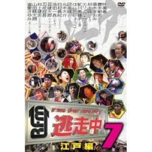 逃走中 7 run for money 江戸編 レンタル落ち 中古 DVD  テレビドラマ|mediaroad1290