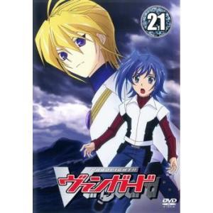 カードファイト!! ヴァンガード 21(第82話〜第85話) レンタル落ち 中古 DVD mediaroad1290