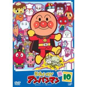 それいけ!アンパンマン '14 10 レンタル落ち 中古 DVD|mediaroad1290