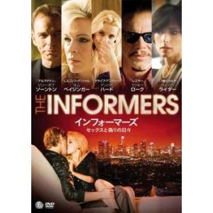 インフォーマーズ セックスと偽りの日々【字幕】 レンタル落ち 中古 DVD|mediaroad1290