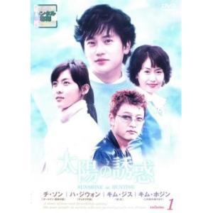 太陽の誘惑 1【字幕】 レンタル落ち 中古 DVD  韓国ドラマ チソン
