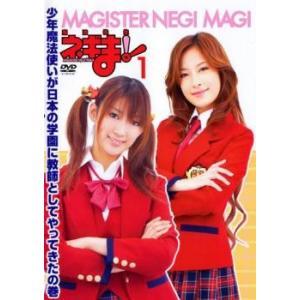 MAGISTER NEGI MAGI 魔法先生ネギま! 1 レンタル落ち 中古 DVD