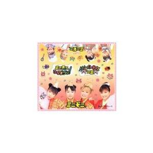 ビデオ・ミニモニ。ひなまつり!+ミニ。ストロベリ〜パイ セル専用 中古 DVD
