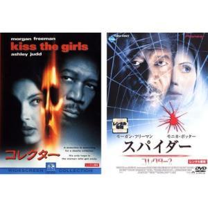 コレクター 全2枚 kiss the girls、スパイダー 2 レンタル落ち セット 中古 DVD  ホラー mediaroad1290