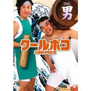 笑魂シリーズ クールポコ THE 男 レンタル落ち 中古 DVD  お笑い