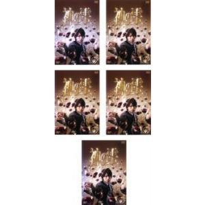 神の雫 全5枚 第1章〜最終章 レンタル落ち 全巻セット 中古 DVD  テレビドラマ|mediaroad1290