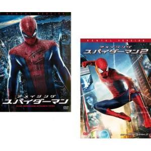 アメイジング スパイダーマン 全2枚 1、2 レンタル落ち セット 中古 DVD mediaroad1290