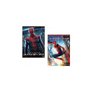 アメイジング スパイダーマン 全2枚 1、2 レンタル落ち セット 中古 DVD|mediaroad1290